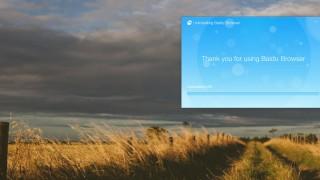 Baidu Browser installed itself